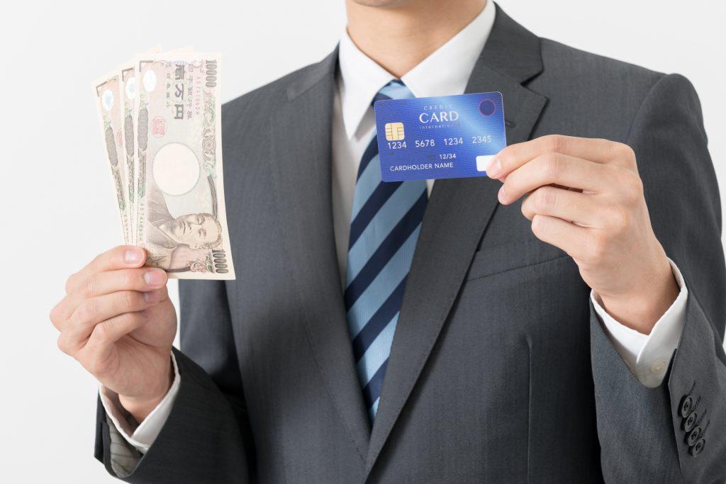 クレジットカード決済代行会社を利用しよう!システムや手数料について解説