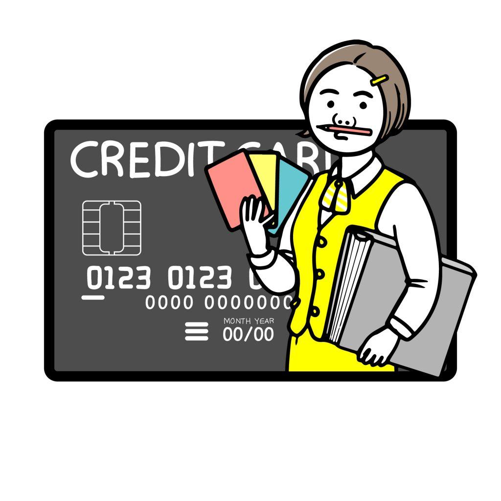 クレジットカード決済の管理を効率的にする方法