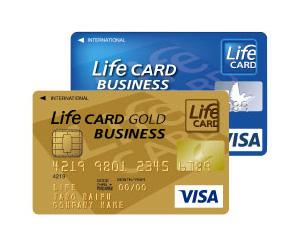 年会費無料の法人カードのイメージ