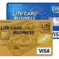 法人カード(クレジットカード)